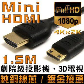 K-Line Mini HDMI to HDMI 1.4版 影音傳輸線 1.5M