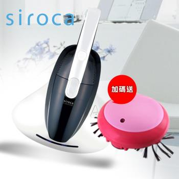 日本Siroca塵蟎吸塵器SVC-358 買就送趴趴走馬卡龍迷你掃地機器人RVMA2-AR