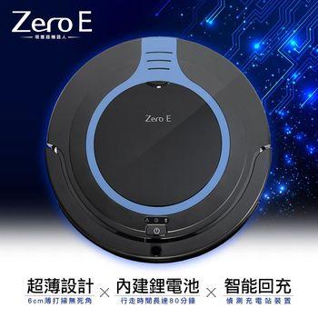 趴趴走Zero-E超薄型吸塵器機器人