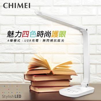 【CHIMEI奇美】時尚LED護眼檯燈 LT-BT100D