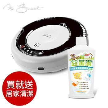 Mr. Smart 智慧清掃四合一紫外線殺菌掃地機器人UV717 PLUS(買就送居家清潔液-桂花香)