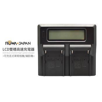 ROWA 樂華 FOR SONY FM / QM 系列電池專用 LCD雙槽高速充電器 原廠電池可用 全新 保固一年 雙充 一次兩顆