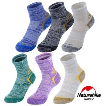 Naturehike 四季徒步 戶外機能中筒襪2入組 男女款 四色