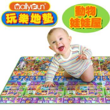 【Wally Fun】 嬰兒玩樂爬行墊 (動物娃娃屋)