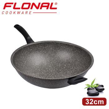 Flonal義大利 石器系列不沾中式炒鍋32cm