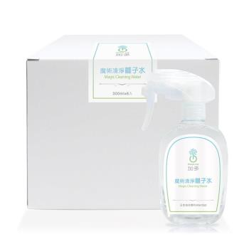 【Gardo Life 加多】魔術清淨離子水(300ml)[6瓶/盒] [加贈環保筷一雙] 革命性環保清潔用品,不含酒精,不傷皮膚,不含界面活性劑,無化學成分。