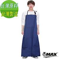 omax新尼龍雙層防水圍裙