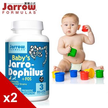 【美國Jarrow賈羅公式】嬰幼兒專用全效六益菌粉-71gx2瓶(142日份)