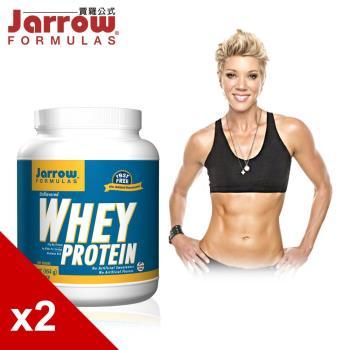 【美國Jarrow賈羅公式】超濾乳清蛋白粉-原味454g(2瓶組)