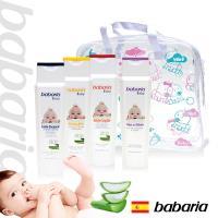 西班牙Babaria嬰兒專用洗髮沐浴保養香氛四入組(250ml*4瓶提袋裝)-效期2020/10