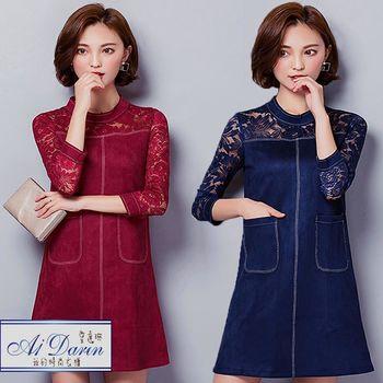 【A1 Darin】韓版首爾最新寬鬆顯瘦麂皮絨蕾絲緹花洋裝上衣