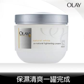 【歐蕾 OLAY】 防曬淨白乳霜(UV) SPF18/PA++