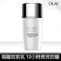 OLAY 歐蕾 輕透隔離防曬乳液40ml (SPF30 PA+++)