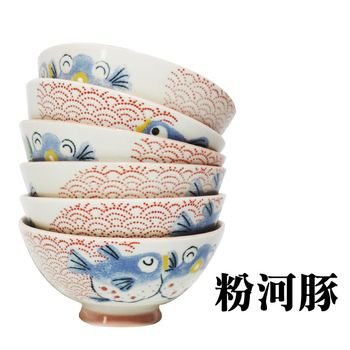 【日安工房】日本製造美濃燒陶瓷碗(粉河豚6入)