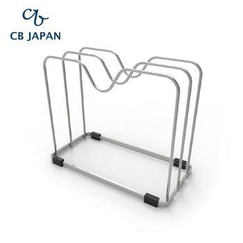 CB Japan Flow廚房系列鍋蓋砧板立架