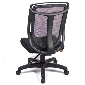 aaronation 愛倫國度 - 設計師系列造型電腦椅AM-661