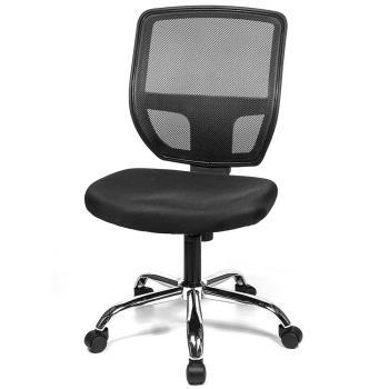 aaronation 愛倫國度 - 透氣網背彈性金屬底電腦椅五色可選AM-612
