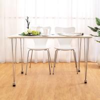 Bernice-喬安4尺長方型餐桌-白色(免組裝)