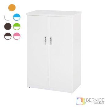 Bernice-防潮防蛀 塑鋼2.1尺二門鞋櫃(七色可選)