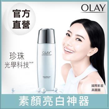 【歐蕾OLAY】高效透白光塑面膜精華液150ml