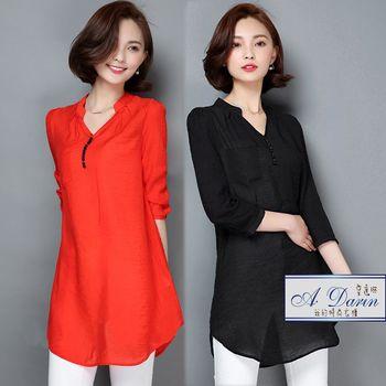 【A1 Darin】韓版七分袖寬鬆顯瘦時尚長 上衣