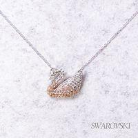 VIP回饋 -【SWAROVSKI】施華洛世奇 Iconic Swan 鏈墜(漸層色)