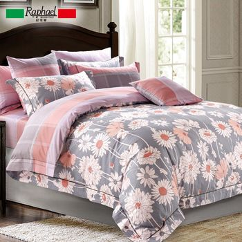 【Raphael拉斐爾】薇拉-純棉加大四件式床包兩用被套組