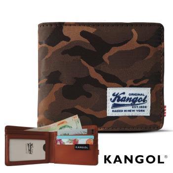 【KANGOL】韓式潮流 多夾層橫式短皮夾+鑰匙圈禮盒(迷彩棕 KG1162-33)