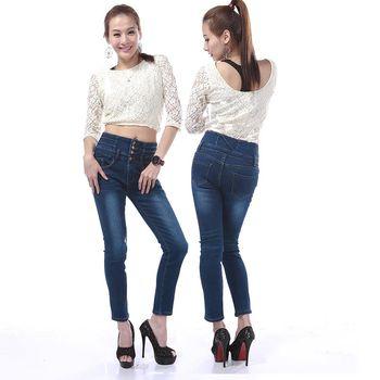 【ARH】高腰彈力排釦視覺顯瘦保暖褲