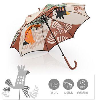 迎接雞年↘【Weather Me】無接縫一片自動傘-舞動奇雞