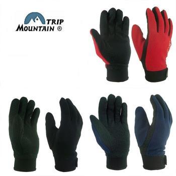 山之行MOUNTAIN TRIP復合搖粒超細抓絨手套保暖手套MG-40 (輕薄款)