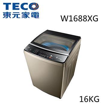 TECO東元16公斤變頻洗衣機(金銅色) W1688XG