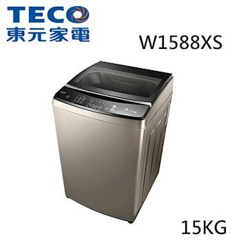 TECO東元15kg單槽變頻洗衣機(晶鑽銀)W1588XS
