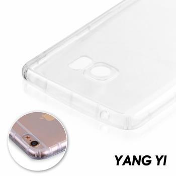 【YANG YI】揚邑 Samsung Galaxy Note 4 氣囊式防撞耐磨不黏機清透空壓殼