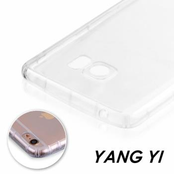 【YANG YI】揚邑 Samsung Galaxy S7 edge 氣囊式防撞耐磨不黏機清透空壓殼