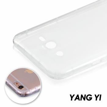 【YANG YI】揚邑Samsung Galaxy J7 2015 氣囊式防撞耐磨不黏機清透空壓殼