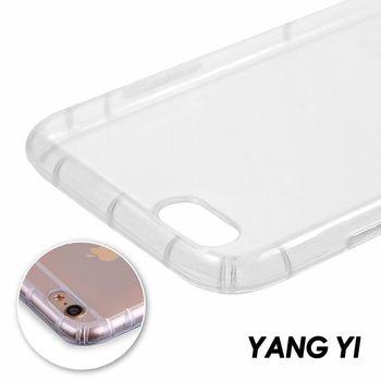 【YANG YI】揚邑Apple iPhone 6/6S 氣囊式防撞耐磨不黏機清透空壓殼