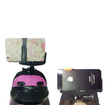 VU1-手機第一視角自拍神器