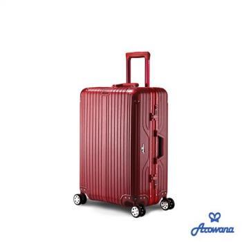 Rowana 閃耀律動立體拉絲輕量鋁框行李箱 20吋(多色任選)
