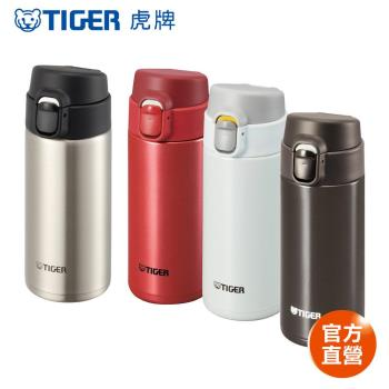 TIGER 虎牌 360cc夢重力極輕量彈蓋式保冷保溫瓶MMY-A036