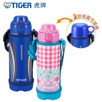 TIGER虎牌 500cc兩用系列不鏽鋼保冷保溫瓶 2用頭/MBO-E050
