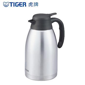 【TIGER 虎牌】1.6L提倒式不鏽鋼保冷保溫瓶 (PWL-A162)