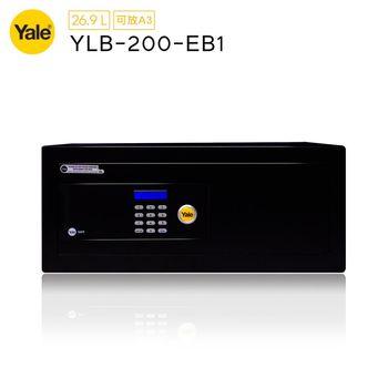 【耶魯 Yale】通用系列數位電子保險箱/櫃_桌上電腦型(YLB-200-EB1)