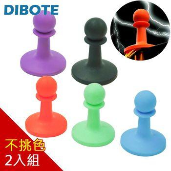 DIBOTE 西洋棋造型營柱防雷帽(2入不挑色)