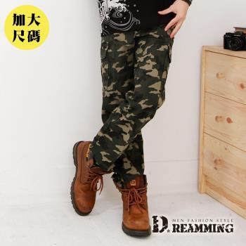 【Dreamming】大尺碼BIGBANG天團穿搭迷彩休閒褲