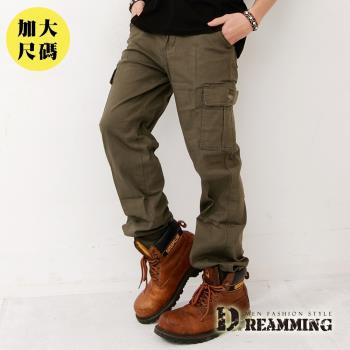 【Dreamming】大尺碼多口袋斜紋布伸縮休閒長褲(軍色)