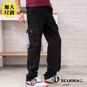 【Dreamming】大尺碼多口袋斜紋布伸縮休閒長褲(黑色)