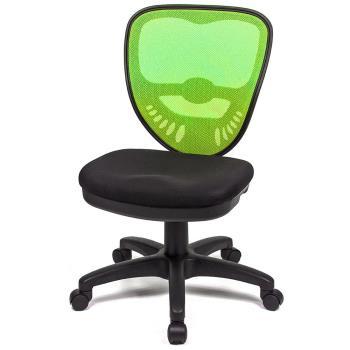 aaronation 愛倫國度 - 新時代彩麗艷色電腦椅六色可選AM-837-OB