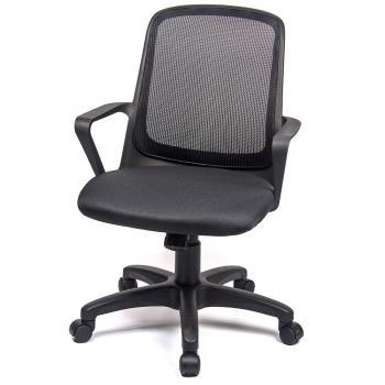 ◤ 台灣製造 ◢ aaronation 愛倫國度 - 時尚造型設計電腦椅AM-826-P