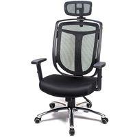 愛倫國度 設計師系列高背頭枕金屬底T把手椅